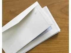 Caja 500 sobres 15x225mm