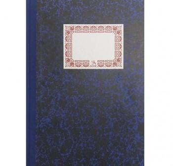 DOHE Libro cont. rayado horizontal folio natural cartone
