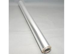 F7I Bobina papel celofan neutro transparente 0,80x50m