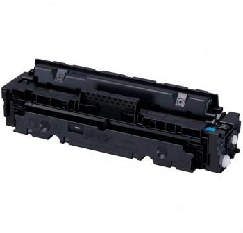 CANON Toner laser 046C CYAN original (2,3k)