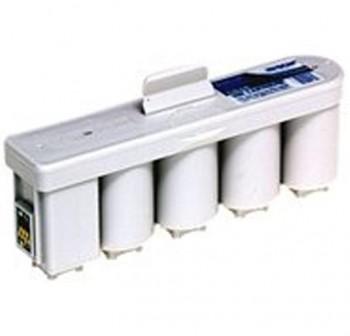 Pack de 4 cartuchos Ink-jet Epson C13S020410 cyan, magenta, amarillo y negro