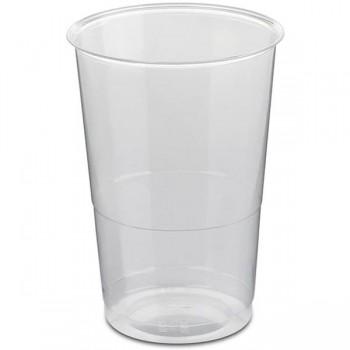 Bunzl Paquete 100 vasos compostables para bebidas frías 230ml