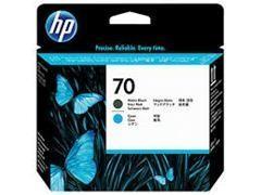 HP Cabezal inkjet C9404A NEGRO/CYAN Nº70 original
