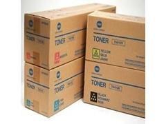MINOLTA Toner laser TN-611Y amarillo original 4k BIZHUB 650