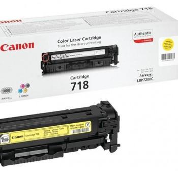 CANON Toner laser 718Y AMARILLO (2,9K)