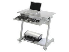 Mesa móvil metálica para ordenador 80x79x50 cm